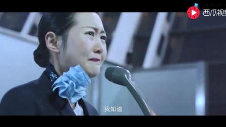 东航宣传片心跳真实故事改编 当空姐说出心脏二字出现就泪目