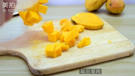 芒果慕斯杯, 这个时候的芒果又大又香甜, 做甜品最适合不过啦