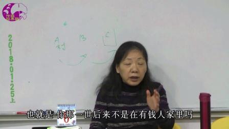 用心良苦(上)─伶姬因果观座谈会实况录像(00761)