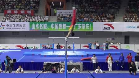 林超攀 - Lin Chaopan (福建) HB EF 2018全国体操锦标赛,肇庆