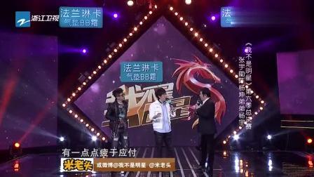 主持人问张宇给张学友写歌多少钱, 看他怎么说