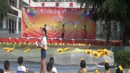 2015年嵩县城关镇实验幼儿园六一文艺汇演(中)