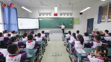 20180511汉中市龙岗学校十年校庆宣传片