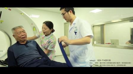 宏仁医院宣传片