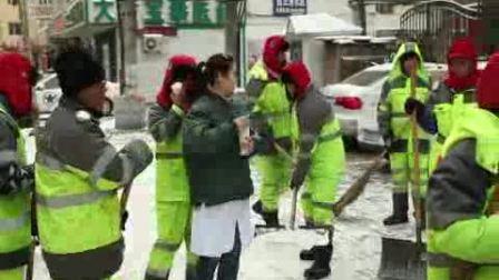 哈尔滨市第一医院青年志愿者服务