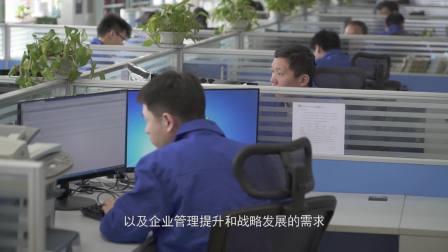 PTC Windchill PLM 客户案例 - 郑州纺织机械股份有限公司