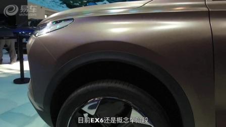 威马汽车第二款车型EX6正式亮相 最大续航里程600公里