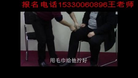 中医正骨推拿培训视频张一圣手法春牛拉犁治疗(髌骨上中下痛)