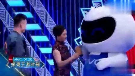 张绍刚求饶金星: 别怼我了,李诞: 金星张绍刚庞博像计划生育宣传