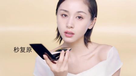 王子文黄金复原蜜15秒广告片-天猫超级品牌日