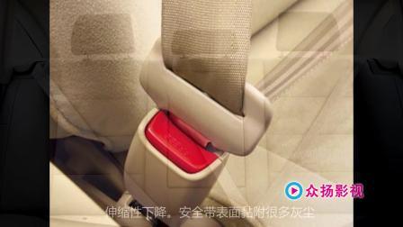 温州淘宝视频制作公司众扬影视:淘宝视频制作|路虎汽车维修教程_全车安全带养护