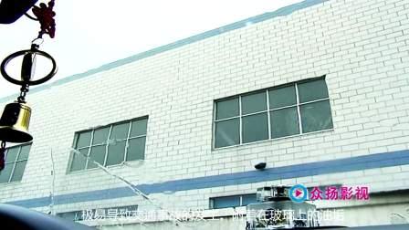 温州淘宝视频制作公司众扬影视:淘宝视频制作|路虎汽车维修教程全车玻璃镀膜养护
