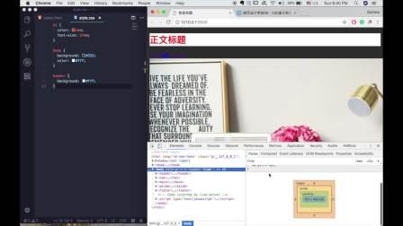 网页设计学徒06:CSS教学之盒子模型 Box Model