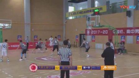 篮球初中联赛决赛全场回放精彩片段05