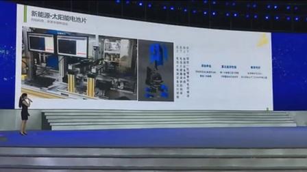 19 第三届互联网+大赛项目路演-浙江大学-杭州立珀科技有限公司