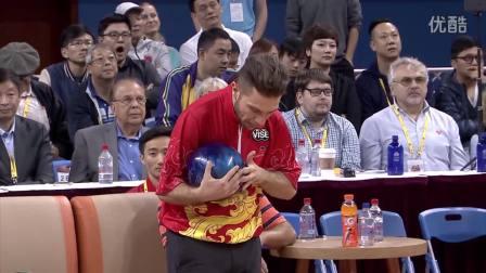 2016保龄球世界杯中文解说片段78