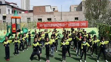 小天鹅幼儿园国学操展演