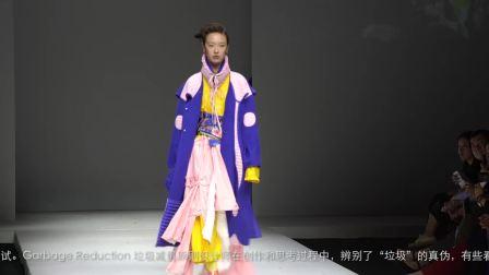 浙江理工大学服装学院2018届服装与服饰设计毕业作品发布会