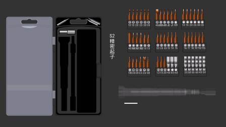 杰科美JM-8166 61合1高档精密螺丝刀 实力与美观兼具