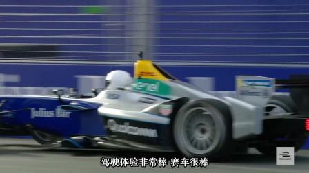 FE电动方程式 | 伊德瑞斯·艾尔巴赛车初体验(中字)