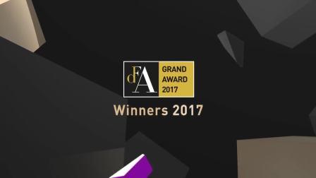 DFA Design for Asia Awards 2018 - Call for Entry