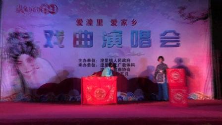 徐菊芳 蒋腊英表演的《红色的种子》选段《访邻》