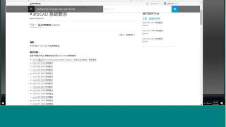 """""""注册与就绪""""-25 20180510-了解如何轻松运行Autodesk 2019版软件3"""