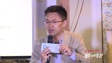公益中国九人行之星空下的守护:为自闭症群体创造平等社会环境