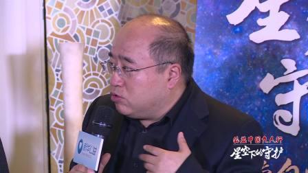 公益中国九人行之星空下的守护:科技助力自闭症儿童心灵成长