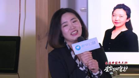 公益中国九人行之星空下的守护:用艺术促进融合,关爱精智障碍群体