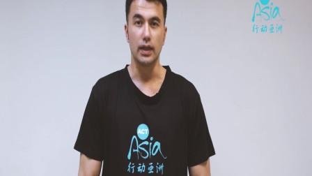 黄志玮助力行动亚洲,将出席5月时尚盛典为零皮草发声
