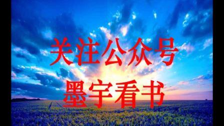 《 龙神霸业 》夏天小说在线全文免费