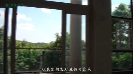 【荣城地产】野鸭湖别墅