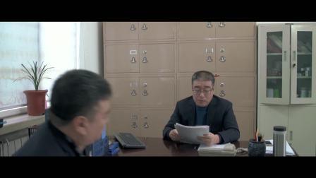 邯郸微电影协会首发作品《不该有的承诺》