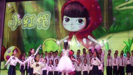 一(5)班合唱—小红帽