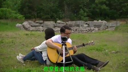 真情吉他弹唱《如果有来生》