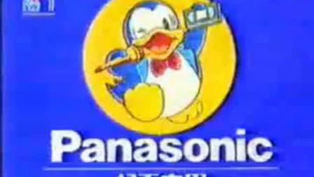 1992 CCTV-1哆啦a梦玩具和松下卡拉OK录像机老广告