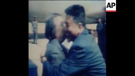 【央视旧影】邓颖超副委员长访问民主柬埔寨(一)(1978.1.25)(新闻联播片段,无声)