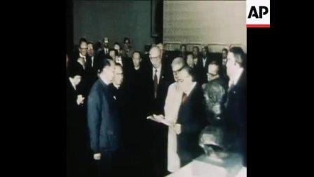【央视旧影】华国锋主席会见加拿大外交部长贾米森(1978.1.31)(新闻联播片段)