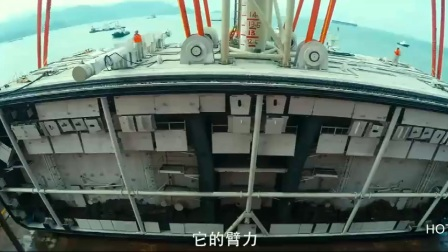 中国造全球最大起重船, 排水量是航母的三倍! 一根吊带4吨重! 没有它港珠澳大桥都架不起来