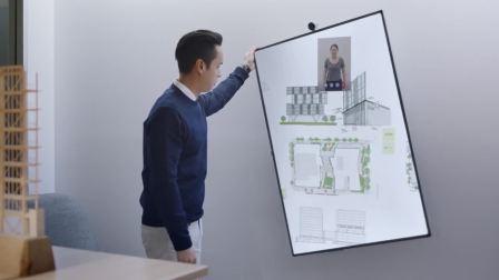 Introducing Microsoft Surface Hub 2