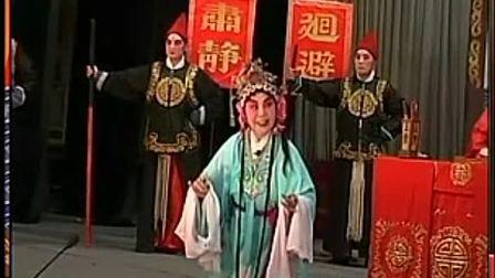 四平调《陈三两》全剧 杜雪亭 卢桂荣 刘雪冰