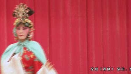京剧欣赏《游龙戏凤》《西施》演出衡水宝力-品味796