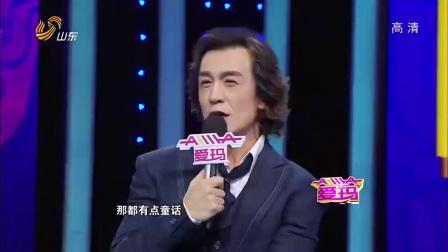 中国面孔 第一季 140529:来自星星的脸神表情挑战极限 独龙族纹面女讲述古老习俗