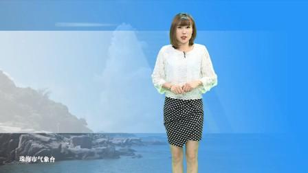 珠海市天气预报新闻播报
