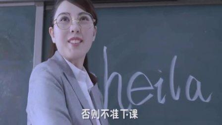 小雨老师上课台激情了, 虾米丸同学忍耐不住尿裤子