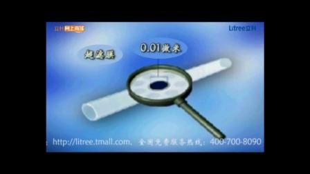 立升净水器超滤膜原理