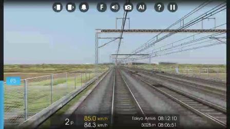 【小李铁粉】Hmmsim2复兴号标准动车组列车运行新干线