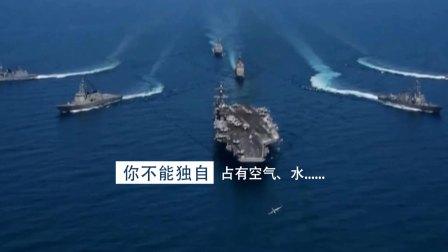 福田汽车视频2