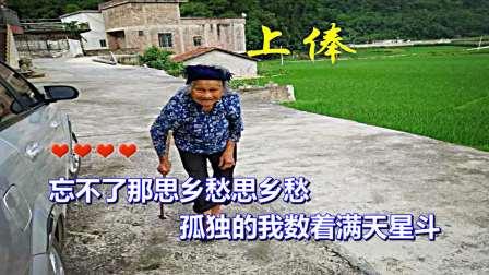 妈妈守候在村口(晨风)